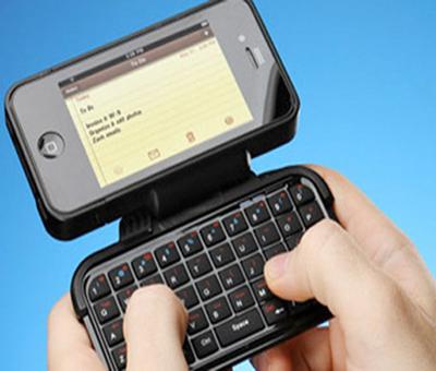 Accesorii iPhone pentru un telefon ca si nou